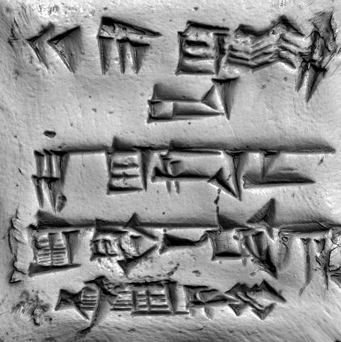 Anadolu da tarihi çağların başlangıcı